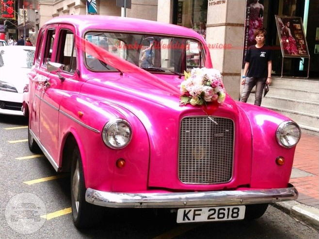 Classic Luxury Sedan - Pink Sedan / Hong Kong Island, Hong Kong   / Hourly HKD 0.00