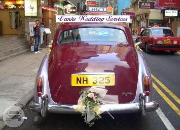 Rolls Royce - Lavender with Red Top Sedan  / Hong Kong Island, Hong Kong   / Hourly HKD 0.00