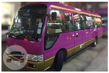 Violet Mini Bus - 24-28 Passengers Coach Bus  / Hong Kong,    / Hourly HKD 350.00  / Airport Transfer HKD 1,200.00
