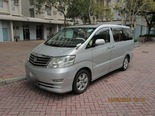 Toyota Alphard - Silver Van  / Hong Kong Island, Hong Kong   / Hourly (Other services) HKD 116.66  / Airport Transfer HKD 700.00