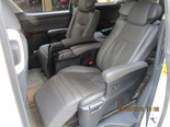 Toyota Alphard - Silver Van  / Kowloon, Hong Kong   / Hourly (Other services) HKD 116.66  / Airport Transfer HKD 700.00