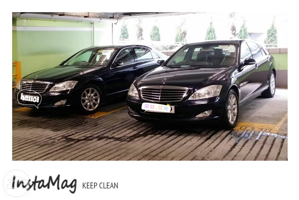Mercedes Benz W220 - Black Sedan  / Kwun Tong District, Hong Kong   / Hourly HKD 450.00  / Airport Transfer HKD 600.00