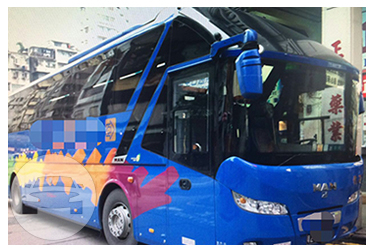 60 Seats Bus Coach Bus  / Hong Kong,    / Hourly HKD 550.00  / Airport Transfer HKD 1,400.00