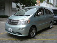 Toyota ALPHARD Van  / New Territories, Hong Kong   / Hourly HKD 300.00  / Airport Transfer HKD 650.00