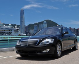 Mercedes Benz S-Class 350 Sedan  / Kowloon, Hong Kong   / Hourly HKD 540.00  / Airport Transfer HKD 750.00