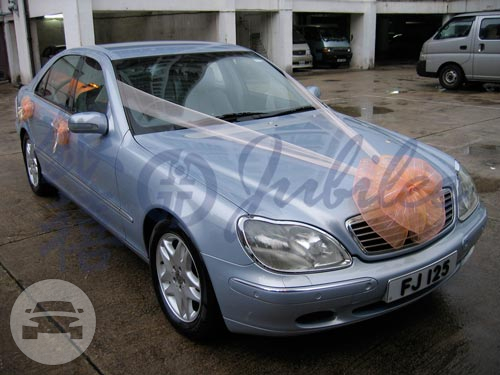 BENZ W220 (Snow Blue) Sedan  / Central And Western District, Hong Kong   / Hourly HKD 0.00