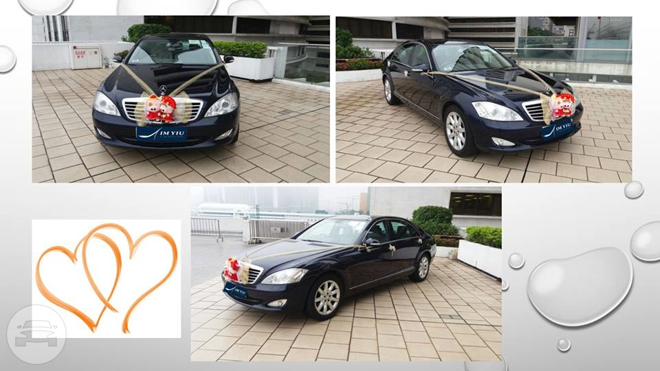 Mercedes Benz W220 - Black Sedan  / Wan Chai District, Hong Kong   / Hourly HKD 450.00  / Airport Transfer HKD 600.00