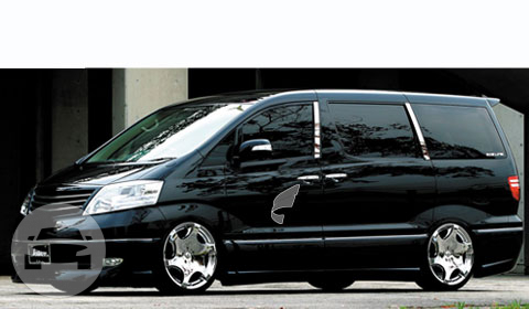 Toyota Alphard Van  / Kowloon, Hong Kong   / Hourly HKD 873.00