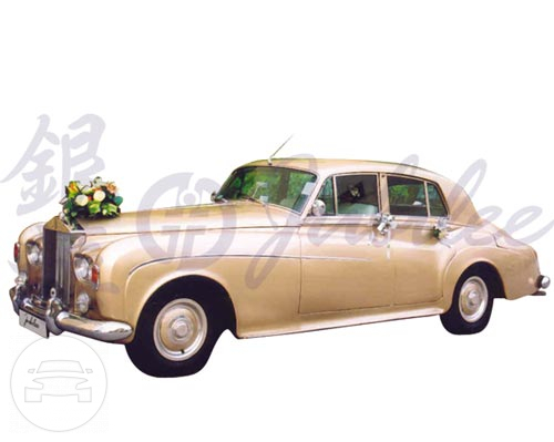 Classic Rolls Royce (Golden) Sedan  / Central And Western District, Hong Kong   / Hourly HKD 0.00