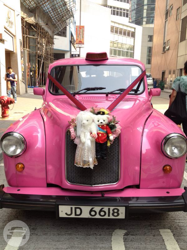 London Taxi (Pink) Sedan / Central And Western District, Hong Kong   / Hourly HKD 0.00