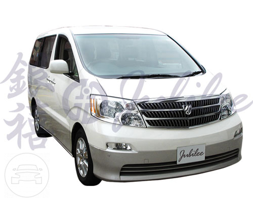 Toyota Alphard - White Van  / Central And Western District, Hong Kong   / Hourly HKD 0.00