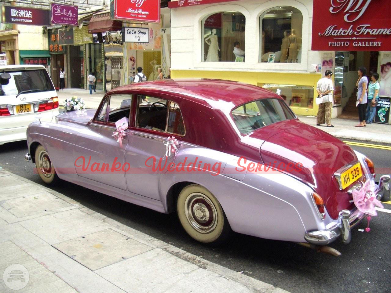 Rolls Royce - Lavender with Red Top Sedan  / Kowloon, Hong Kong   / Hourly HKD 0.00