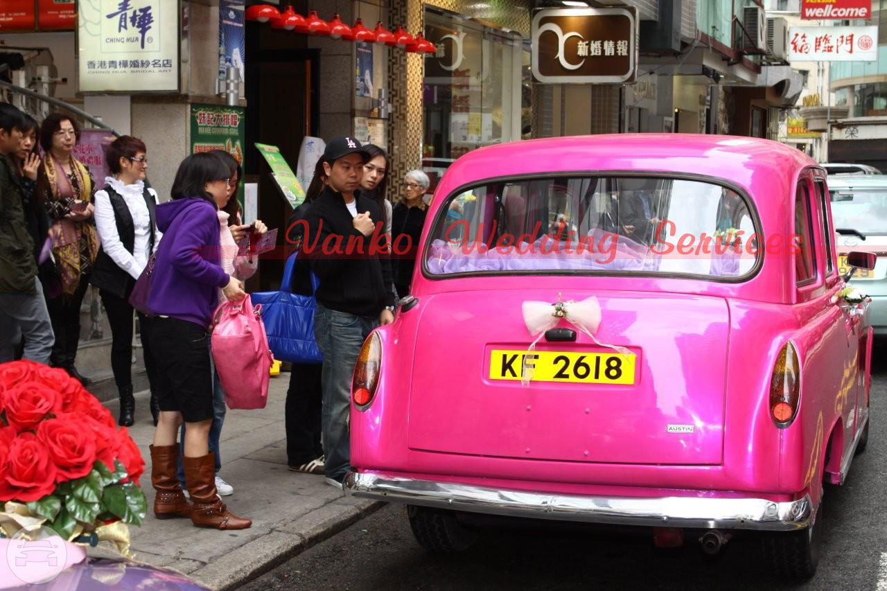 Classic Luxury Sedan - Pink Sedan / New Territories, Hong Kong   / Hourly HKD 0.00