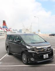 Toyota Alphard/Vellfire Van  / New Territories, Hong Kong   / Hourly HKD 500.00  / Airport Transfer HKD 800.00