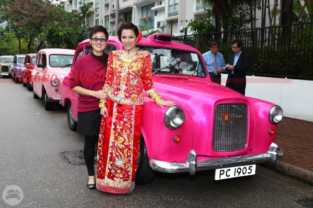 London Taxi - Pink Sedan  / New Territories, Hong Kong   / Hourly HKD 0.00