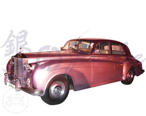 Classic Rolls Royce (Pink) Sedan / Central And Western District, Hong Kong   / Hourly HKD 0.00