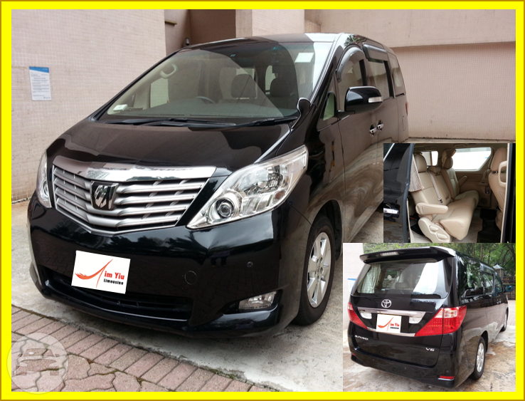 Toyota Alphard Van / Tsuen Wan District, Hong Kong   / Hourly HKD 500.00  / Airport Transfer HKD 800.00